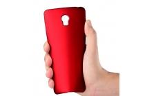 Фирменная задняя панель-крышка-накладка из тончайшего и прочного пластика для Lenovo Vibe S1 красная