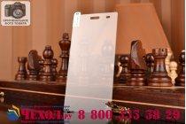 Фирменное защитное закалённое противоударное стекло премиум-класса из качественного японского материала с олеофобным покрытием для Lenovo Vibe Shot Z90/Z90-3/Z90-7/Z90-A40/Z90A40 LTE 5.0