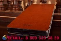 Фирменный чехол-книжка из качественной водоотталкивающей импортной кожи на жёсткой металлической основе для Lenovo Vibe Shot Z90/Z90-3/Z90-7/Z90-A40/Z90A40 LTE 5.0 коричневый