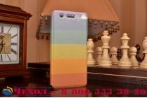 Фирменный чехол-книжка с застежкой красивым рисунком дляLenovo Vibe Shot Z90/Z90-3/Z90-7/Z90-A40/Z90A40 LTE 5.0 радужный