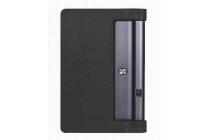 """Фирменный чехол подставка для Lenovo YOGA Tablet 3 Pro 10 (YT3-X90F/X90L/ 10.1"""" Windows 10) черный кожаный"""