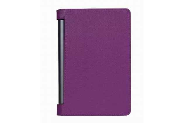 """Фирменный чехол подставка для Lenovo YOGA Tablet 3 Pro 10 (YT3-X90F/X90L/ 10.1"""" Windows 10) фиолетовый кожаный"""