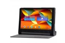"""Фирменный чехол закрытого типа с отделением под аккумулятор для Lenovo YOGA Tablet 3 Pro 10 (YT3-X90F/X90L/ 10.1"""" Windows 10) черный кожаный"""