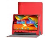 Фирменный чехол закрытого типа с отделением под аккумулятор для Lenovo YOGA Tablet 3 Pro 10 (YT3-X90F/X90L/ 10..