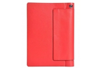 """Фирменный чехол закрытого типа с отделением под аккумулятор для Lenovo YOGA Tablet 3 Pro 10 (YT3-X90F/X90L/ 10.1"""" Windows 10) красный кожаный"""