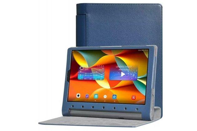 """Фирменный чехол закрытого типа с отделением под аккумулятор для Lenovo YOGA Tablet 3 Pro 10 (YT3-X90F/X90L/ 10.1"""" Windows 10) синий кожаный"""