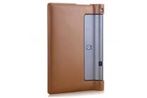 """Ультратонкий фирменный чехол-футляр-книжка для Lenovo YOGA Tablet 3 Pro 10 (YT3-X90F/X90L/ 10.1"""" Windows 10) с проэктором золотой пластиковый"""
