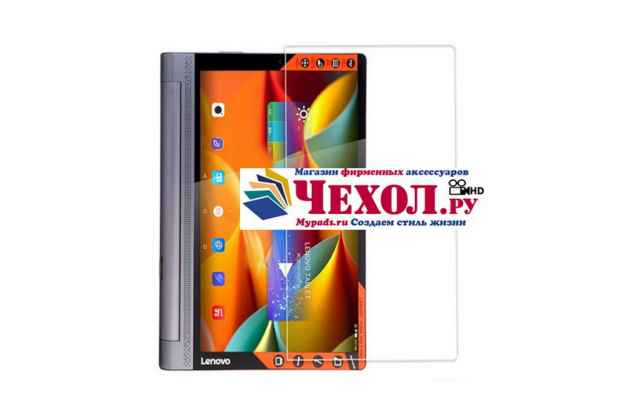 "Защитная пленка для Lenovo YOGA Tablet 3 Pro 10 (YT3-X90F/X90L/ 10.1"" Windows 10) глянцевая"