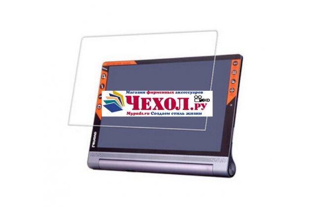 """Фирменное защитное закалённое противоударное стекло премиум-класса из качественного японского материала с олеофобным покрытием для Lenovo YOGA Tablet 3 Pro 10 (YT3-X90F/X90L/ 10.1"""" Windows 10)"""