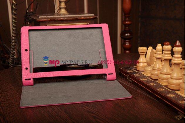 Фирменный чехол-обложка-книжка для Lenovo Yoga Tablet 10 B8000 розовый кожаный