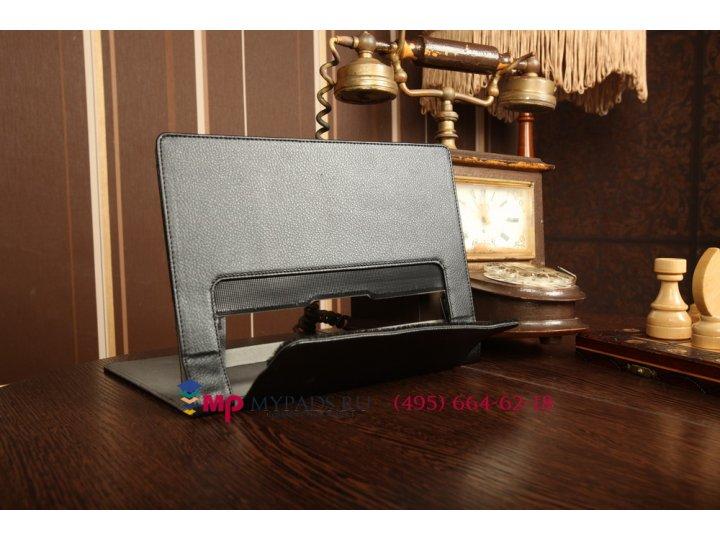 Фирменный чехол закрытого типа с отделением под аккумулятор для Lenovo Yoga Tablet 2 10.1 with windows черный ..
