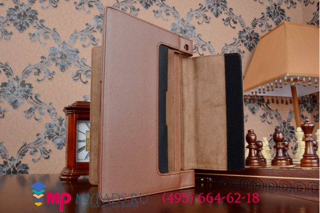 Чехол закрытого типа с отделением под аккумулятор для Lenovo Yoga Tablet 10 B8000 коричневый кожаный