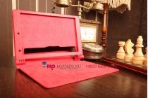 Чехол закрытого типа с отделением под аккумулятор для Lenovo Yoga Tablet 2 8.0 4G (830L) красный кожаный