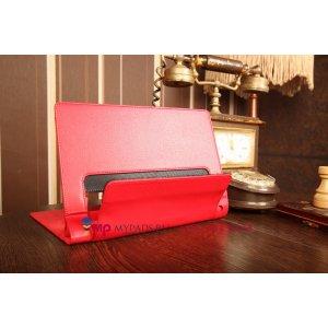 Для lenovo yoga tablet 10 b8000 красный кожаный
