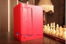 Чехол закрытого типа с отделением под аккумулятор для Lenovo Yoga Tablet 10 B8000 красный кожаный