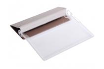Ультратонкий фирменный чехол-футляр-книжка для Lenovo Yoga Tablet 2 10.1 4G (1050L/1051L) коричневый пластиковый