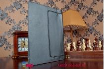 Фирменный чехол закрытого типа с отделением под аккумулятор для Lenovo Yoga Tablet 2 10.1 (1050L/1051L) черный кожаный