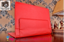 Чехол закрытого типа с отделением под аккумулятор для Lenovo Yoga Tablet 2 10.1 (1050L/1051L) красный кожаный