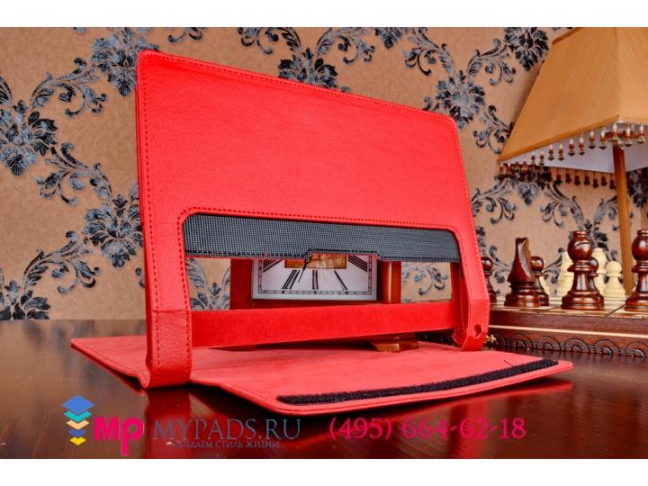 Чехол закрытого типа с отделением под аккумулятор для Lenovo Yoga Tablet 2 10.1 (1050L/1051L) красный кожаный..