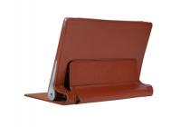 Чехол закрытого типа с отделением под аккумулятор для Lenovo Yoga Tablet 2 10.1 4G (1050L/1051L) / Yoga Tablet 2 10.1 with windows коричневый кожаный