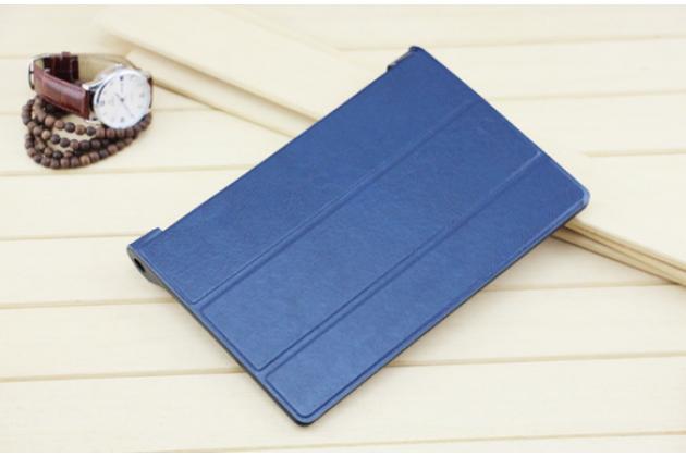 Фирменный чехол обложка для Lenovo Yoga Tablet 2 10.1 with windows синий пластиковый