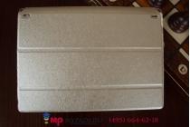 Ультратонкий фирменный чехол-футляр-книжка для Lenovo Yoga Tablet 2 10.1 4G (1050L/1051L) золотой пластиковый