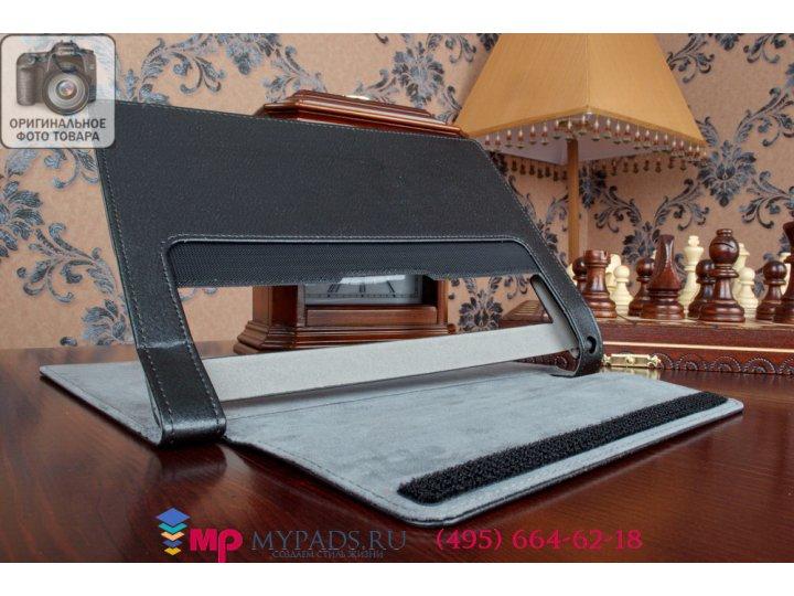 Фирменный чехол закрытого типа с отделением под аккумулятор для Lenovo Yoga Tablet 2 10.1 (1050L/1051L) черный..