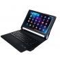Фирменный чехол со съёмной Bluetooth-клавиатурой для Lenovo Yoga Tablet 2 10.1 (1050L/1051L) черный кожаный + ..