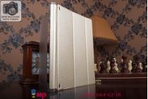 Ультратонкий фирменный чехол-футляр-книжка для Lenovo Yoga Tablet 2 8.0 4G (830L) золотой пластиковый