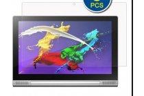 Фирменная оригинальная защитная пленка для планшета Lenovo Yoga Tablet 2 Pro 13.3 1380F глянцевая