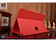 Фирменный чехол бизнес класса для Lenovo Yoga Tablet 2 Pro 13.3