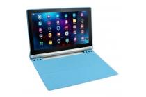 "Фирменный чехол-футляр-книжка для Lenovo Yoga Tablet 2 Pro 13.3"" 1380F синий пластиковый"