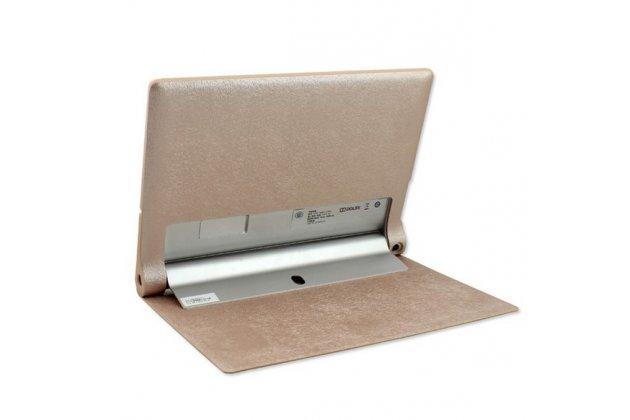 """Фирменный чехол-футляр-книжка для Lenovo Yoga Tablet 2 Pro 13.3"""" 1380F золотой пластиковый"""