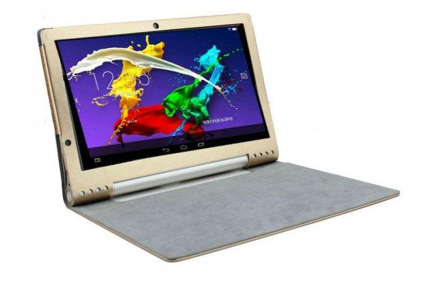 """Фирменный чехол-футляр-книжка для Lenovo Yoga Tablet 2 Pro 13.3"""" 1380F золотой кожаный"""