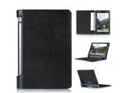Фирменный чехол подставка для Lenovo Yoga Tablet 10 3 16Gb 4G (YT3-X50M/X50L/ZA0K0006RU) 10.1