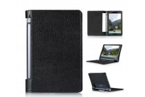 """Фирменный чехол подставка для Lenovo Yoga Tablet 10 3 16Gb 4G (YT3-X50M/X50L/ZA0K0006RU) 10.1"""" черный кожаный"""