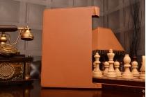 Фирменный чехол подставка для Lenovo Yoga Tablet 10 3 16Gb 4G (YT3-X50M/X50L/ZA0K0006RU) 10.1 коричневый кожаный