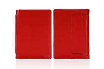 """Фирменный чехол закрытого типа с отделением под аккумулятор для Lenovo Yoga Tablet 10 3 16Gb 4G (YT3-X50M/X50L/ZA0K0006RU) 10.1"""" красный кожаный"""