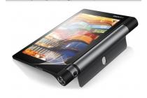 Фирменная оригинальная защитная пленка для планшета Lenovo Yoga Tablet 10 3 16Gb 4G (YT3-X50M/X50L/ZA0K0006RU) 10.1 глянцевая