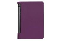 Фирменный чехол подставка для Lenovo Yoga Tablet 10 3 16Gb 4G (YT3-X50M/X50L/ZA0K0006RU) 10.1 фиолетовый кожаный