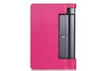 Фирменный чехол подставка для Lenovo Yoga Tablet 10 3 16Gb 4G (YT3-X50M/X50L/ZA0K0006RU) 10.1 розовый кожаный