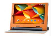 """Фирменный чехол с красивым узором для планшета Lenovo Yoga Tablet 10 3 16Gb 4G (YT3-X50M/X50L/ZA0K0006RU) 10.1"""" оранжевый натуральная кожа Италия"""