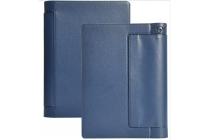 """Фирменный чехол закрытого типа с отделением под аккумулятор для Lenovo Yoga Tablet 10 3 16Gb 4G (YT3-X50M/X50L/ZA0K0006RU) 10.1"""" синий кожаный"""