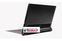 Фирменный тонкий чехол для Lenovo Yoga Tablet 10 3 16Gb 4G (YT3-X50M/X50L/ZA0K0006RU) 10.1 оранжевый на пластиковой основе