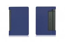 "Фирменный чехол подставка для Lenovo Yoga Tablet 3 8.0"" (YT3-850F/ 850F) синий кожаный"