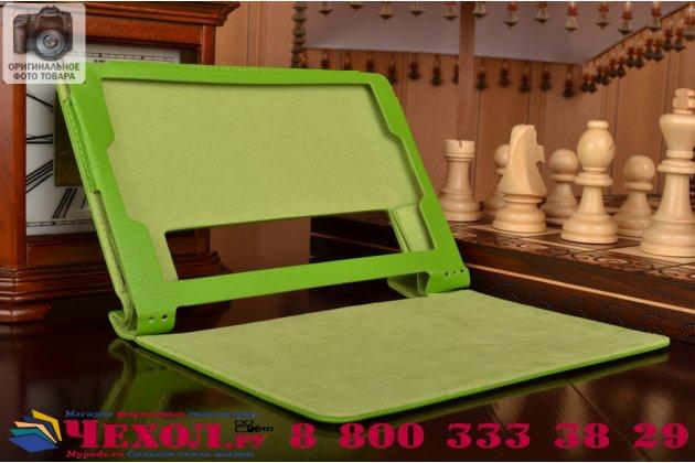 """Фирменный чехол подставка для Lenovo Yoga Tablet 3 8.0"""" (YT3-850F/ 850F) зелёный кожаный"""