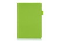 """Фирменный чехол бизнес класса для Lenovo Yoga Tablet 8 3 16Gb 4G LTE (850M / YT3-850) с визитницей и держателем для руки зелёный """"Prestige"""" Италия"""