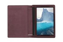 """Чехол закрытого типа с отделением под аккумулятор для Lenovo Yoga Tablet 3 8.0"""" (YT3-850F/ 850F) коричневый кожаный"""