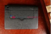 Фирменный оригинальный чехол со съёмной Bluetooth-клавиатурой для Lenovo Yoga Tablet 8 B6000 черный кожаный + гарантия