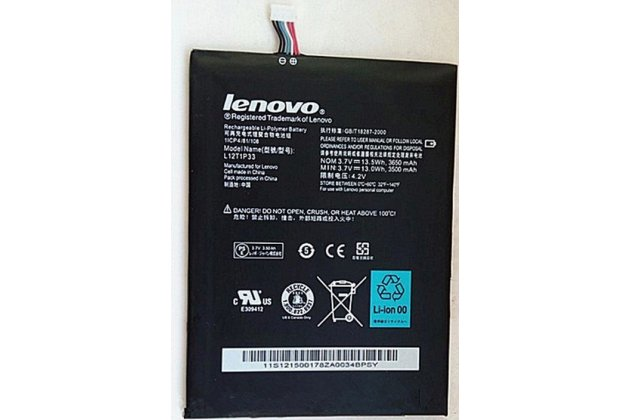 Фирменная аккумуляторная батарея  3650mAh L12D1P31 на планшет Lenovo Ideatab A1000/A3000/A3000-h/A5000 + инструменты для вскрытия + гарантия